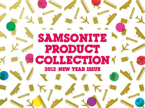 samsonite_2012_new